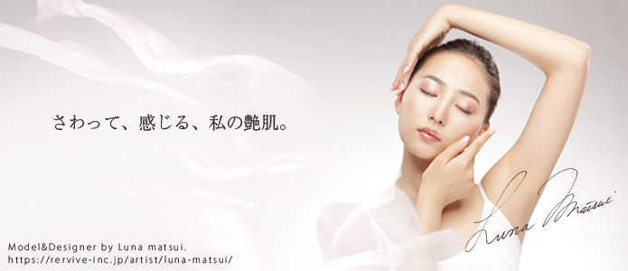 SHINE MASK image